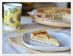 Apple and ginger tart 2