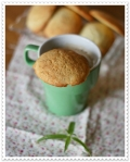 Cookies alla cedrina4