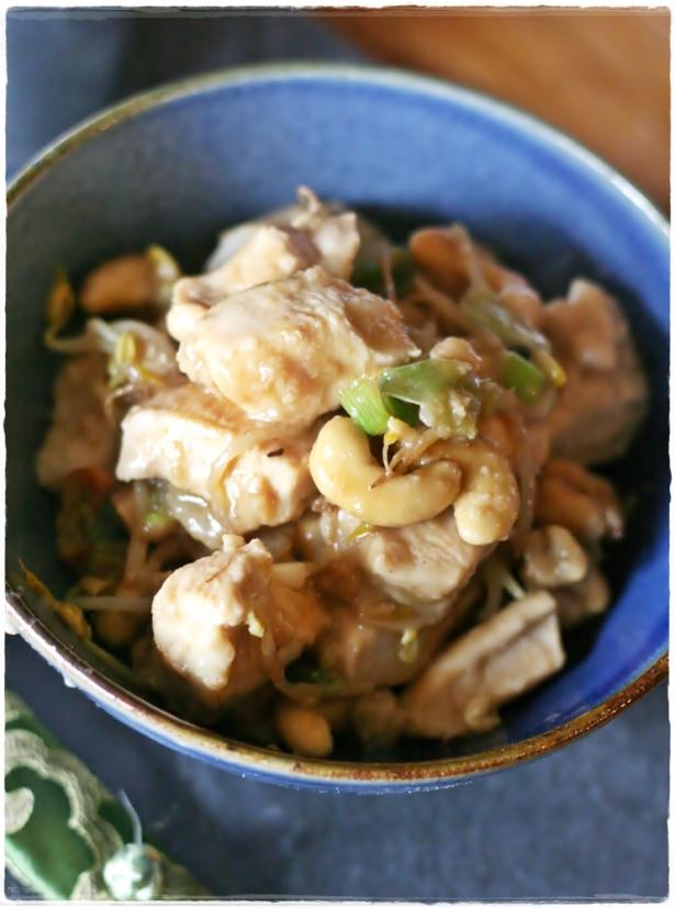 pollo con anacardi3